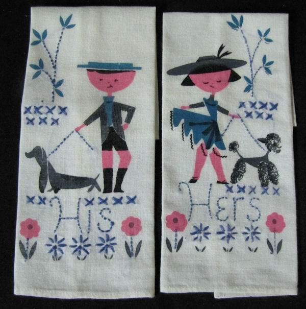 pair vintage his and hers towels