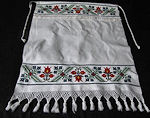 vintage folk art embroidered apron